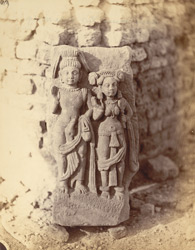 Inscribed statue of Shiva and Parvati, from Kosam, Allahabad District